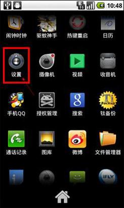 91手機助手怎麼用 教程