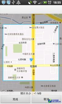 下載離線地圖