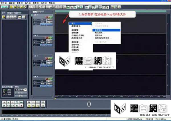 Cool Edit使用教程:錄制自唱歌曲 教程