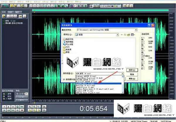 Cool Edit使用教程:錄制自唱歌曲