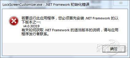 感受Windows 8.1 鎖屏畫面自定義