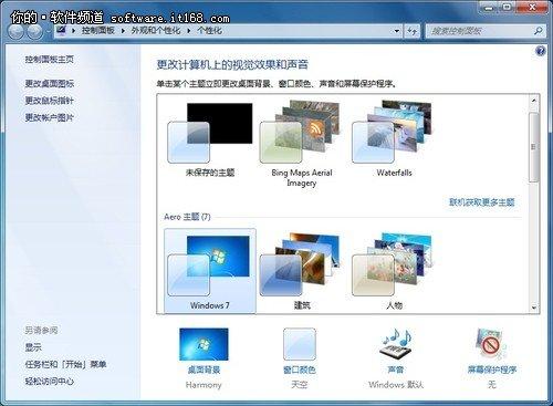 win 7桌面窗口並排快捷技巧_新客網
