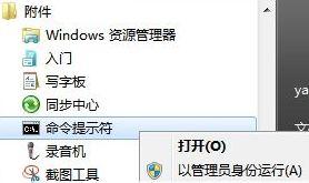 Win 7下DVD光驅無法使用的解決辦法