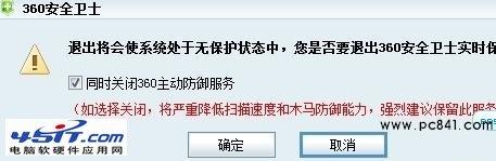 zhudongfangyu.exe是什麼進程,可以刪除嗎?