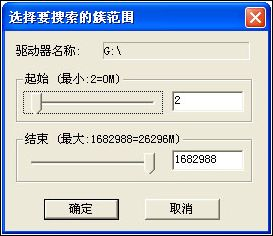 恢復回收站刪除文件的方法