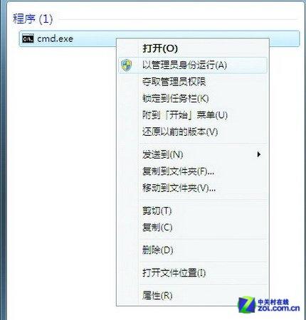 玩轉系統!資深Windows用戶的10個習慣
