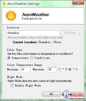 善加利用 讓Win7窗口顏色告訴我冷暖