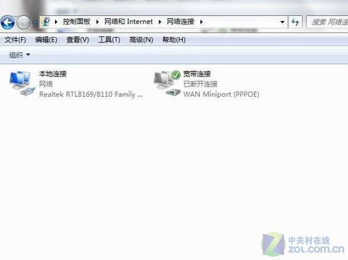 Windows7 建立寬帶連接到桌面操作步驟