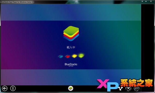 安卓模擬器BlueStacks安裝使用教程圖-6