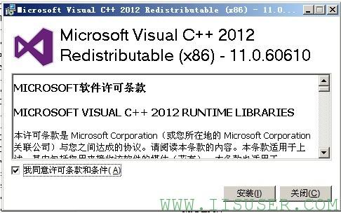 vs2012編譯的程序不能在XP和2003下執行問題的解決方法
