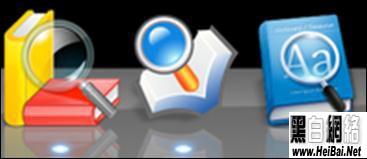 Mac中的三款詞典翻譯工具軟件橫向對比 教程