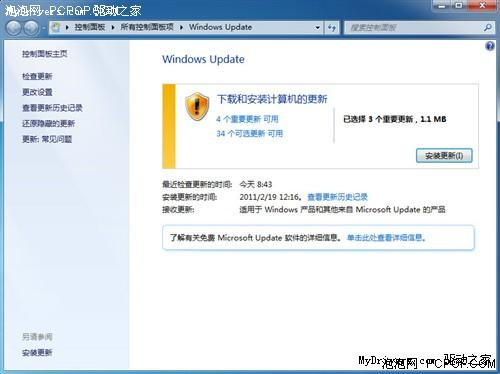 Windows 7 SP1安裝指南 教程