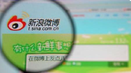 新浪微博大屏幕的使用地點與申請時填寫不一致是否影響使用?