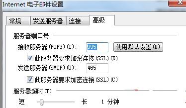 Windows 下常用的服務及端口