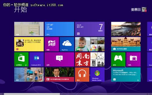 Windows 8鎖屏信息即時看