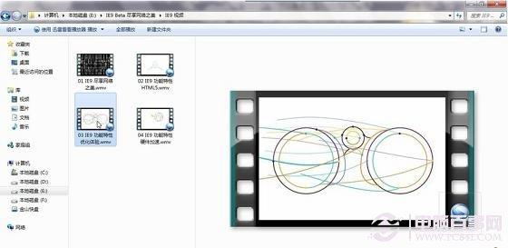 windows7資源管理器可預覽視頻與音頻文件