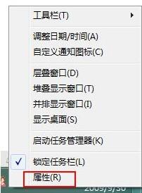 win7關閉操作中心圖解 教程