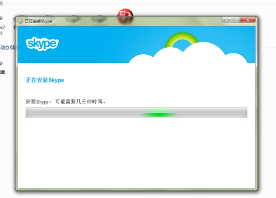 MSN如何轉移到Skype?
