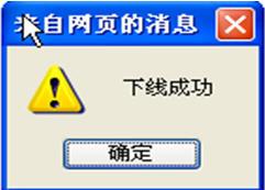 中國移動wlan怎麼用
