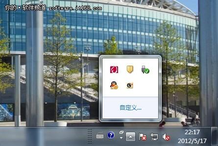 自己做主 Windows7圖標行為按需任用