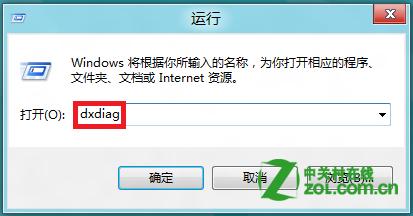 如何在Windows 8中查看顯卡設備信息?