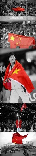 和好照片一起看倫敦奧運場上的五星紅旗 教程