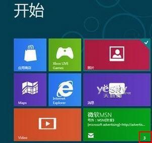 Windows8退出清除動態磁貼過期通知