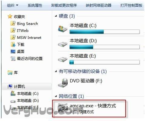 筆記本如何開攝像頭?XP、Win7筆記本攝像頭打開方法_新客網