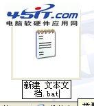 如何將文件夾下的文件名導入到文本文檔中?_新客網