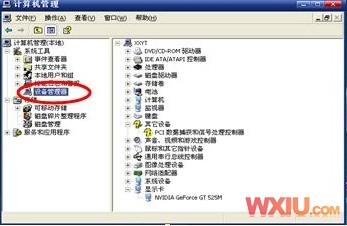Win XP下安裝顯卡驅動提示不兼容的修復