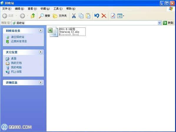 不用軟件也能恢復回收站刪除文件