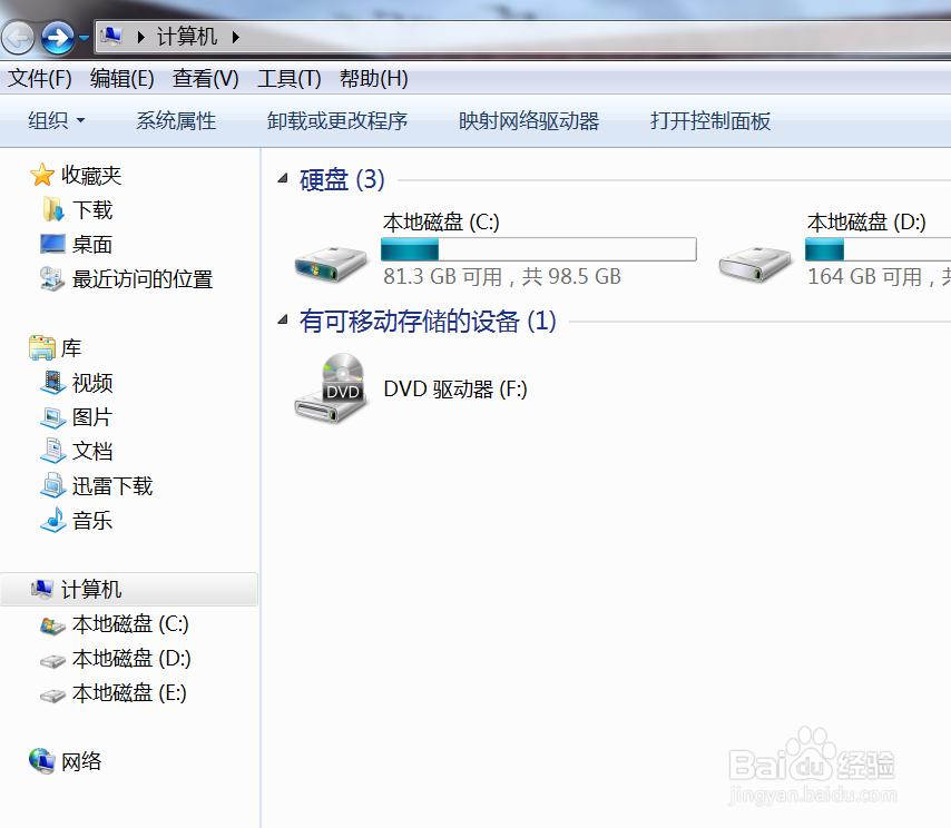 windows7系統中我的文檔怎樣默認移動到D盤?