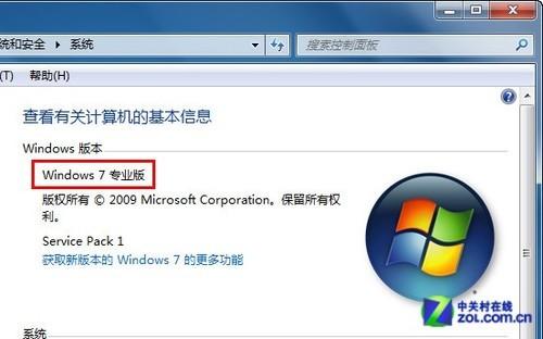 Windows7系統Aero特效無法顯示的解決方法