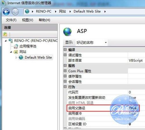 Windows7下IIS7的安裝及ASP配置方法 - ТУ Санкт - ТУ Санкт