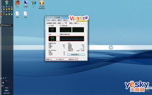 虛擬機安裝Vista&XP雙系統誤區1