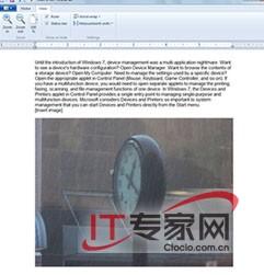 關注Windows 7特性:顯示和投影