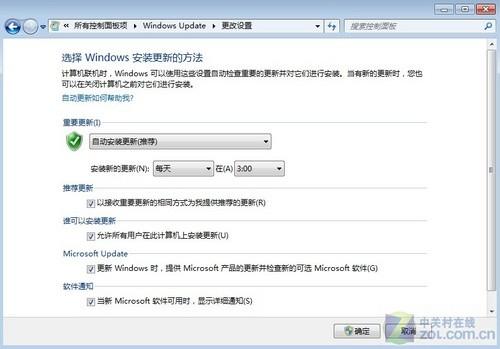 挖掘Windows7中有趣且實用的隱藏功能