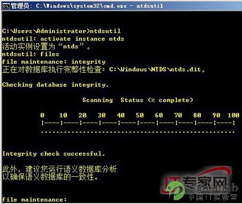 提升Windows Server 2008的AD管理效率
