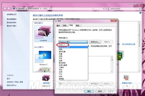 在一款Win7主題中使用另一款主題音效