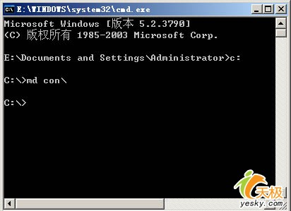Windows 操作系統