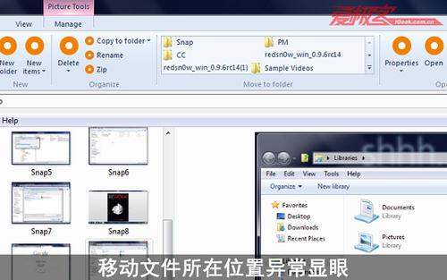 """探秘Windows 8系統之""""Ribbon工具欄"""""""