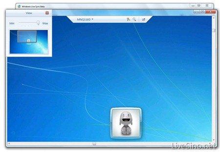 微軟文件同步軟件Windows Live Sync詳解(圖)