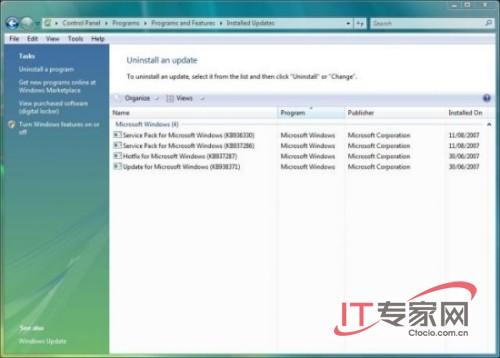"""Vista SP1程序包: 在Vista系統的控制面板中,用戶可以從""""已安裝升級程序""""中卸載SP1補丁,從而使你的系統回歸標准Vista RTM版。Tw.WINGWIt.com"""