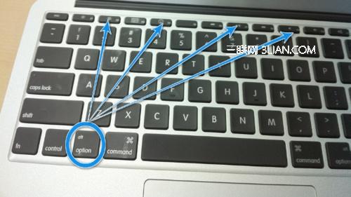 Mac用 Option 鍵調出系統偏好設置