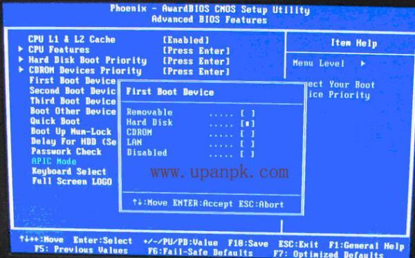 U盤裝系統中bios怎麼設置USB啟動