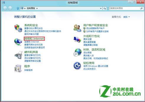 Windows 8IE如何設置Cookie隱私級別?