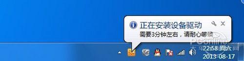 360隨身WIFI設置上網圖文教程
