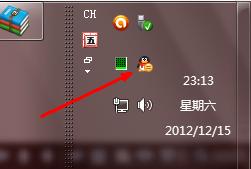 Windows 7系統中怎樣設置讓軟件不在狀態欄顯示