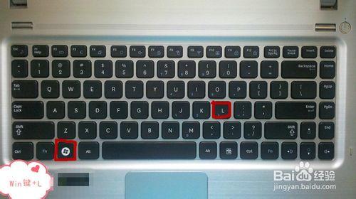 如何快速設置筆記本電腦一鍵鎖屏