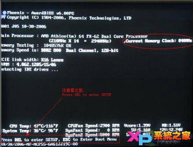 U盤裝系統之BIOS啟動項設置